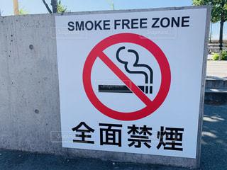 禁煙の看板の写真・画像素材[2272461]