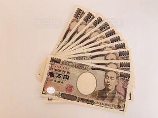 一万円札の写真・画像素材[2354534]
