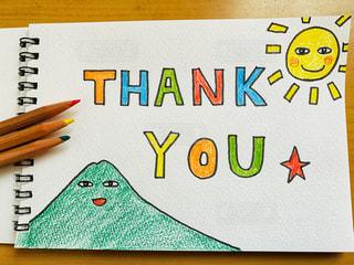 THANK YOU メッセージの写真・画像素材[2412303]