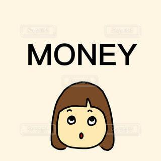 MONEYの文字と女性のイラストの写真・画像素材[4020359]