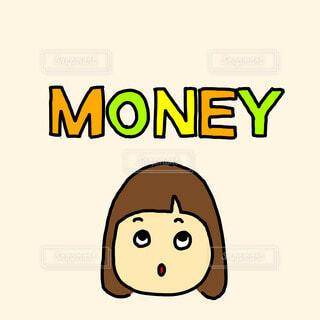MONEYの文字と女性のイラストの写真・画像素材[4020363]