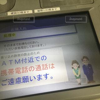 ATMの写真・画像素材[3086694]