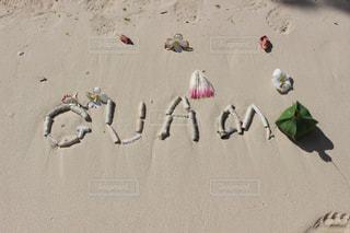 砂に書いた文字の写真・画像素材[1851975]