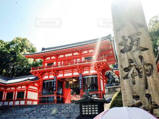 八坂神社 京都の写真・画像素材[1788445]