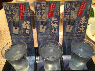 日本酒の写真・画像素材[2012556]
