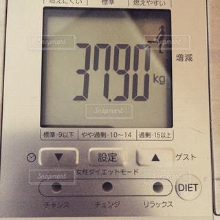 激ヤセ体重計の写真・画像素材[1781499]