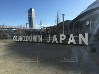 COUNTDOWN JAPAN 1819の写真・画像素材[1797605]