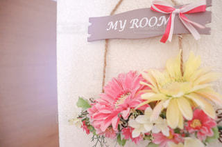 My Roomの写真・画像素材[2056627]