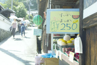 矢田寺の坂のすいかのお店の写真・画像素材[1803695]
