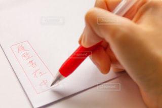 白封筒と履歴書在中の写真・画像素材[2065847]