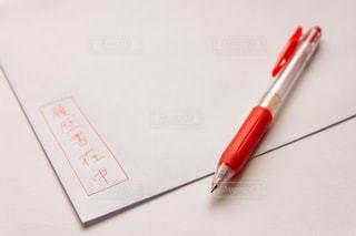 白封筒と履歴書在中の写真・画像素材[2065848]