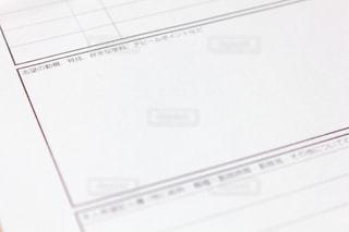 履歴書の自己PRの写真・画像素材[2065885]