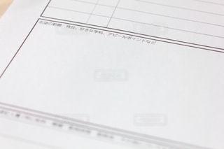 履歴書の自己PRの写真・画像素材[2065886]