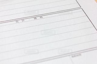 履歴書の免許・資格欄の写真・画像素材[2065894]