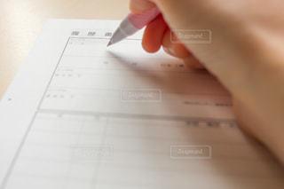 履歴書とペンの写真・画像素材[2065898]