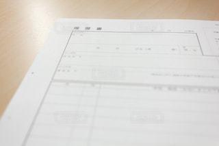 履歴書の写真・画像素材[2065899]