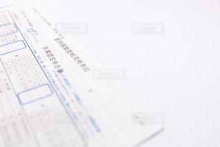 失業保険の写真・画像素材[2182333]