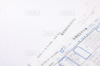 雇用保険受給資格者証の写真・画像素材[2182397]