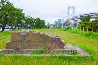 第三台場公園の砲台跡の写真・画像素材[2277400]