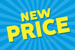 new priceのポップデザインの写真・画像素材[2303053]