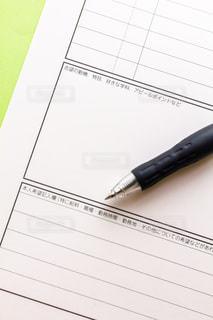履歴書とボールペンの写真・画像素材[2750465]