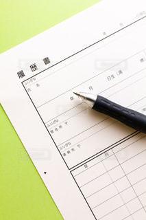 履歴書とボールペンの写真・画像素材[2750655]