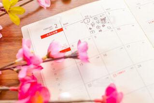 2月2日の節分の予定を手書きしたスケジュール帳の写真・画像素材[4034752]