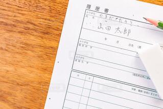 履歴書を鉛筆で下書きするの写真・画像素材[4667259]