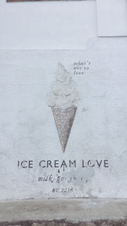 アイスクリームの写真・画像素材[1810247]