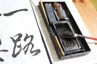 習字道具の写真・画像素材[3536291]