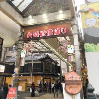 大須商店街と看板の写真・画像素材[1826214]