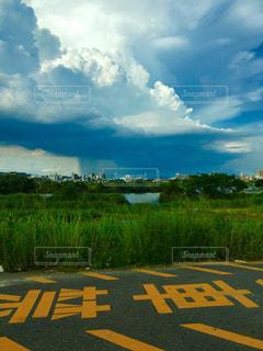 雨と晴れの境目の写真・画像素材[1836112]
