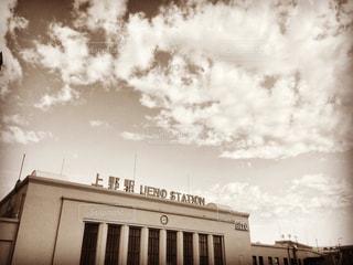 ノスタルジックな上野駅の写真・画像素材[1842468]