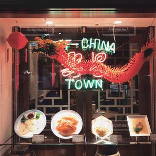 中華料理の写真・画像素材[1850445]