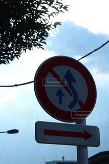 道路標識の写真・画像素材[1866605]