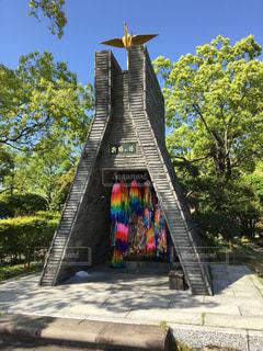 晴れた日の長崎平和祈念像の写真・画像素材[2081358]