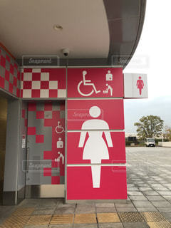 女子トイレの写真・画像素材[2830914]