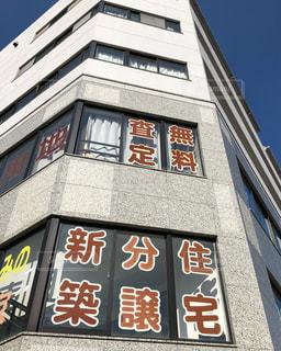 建物の側面の看板の写真・画像素材[2830952]