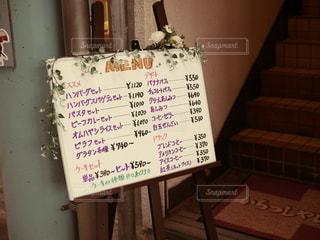 レトロな喫茶店のメニューの写真・画像素材[2615738]
