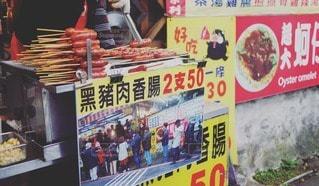 食べ物の写真・画像素材[71524]