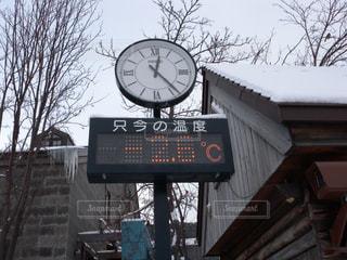 冬の写真・画像素材[287994]