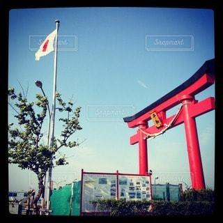 風景 - No.67357