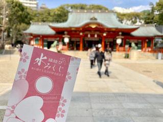 生田神社とおみくじの写真・画像素材[1913656]