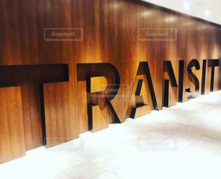 transitの写真・画像素材[2087063]