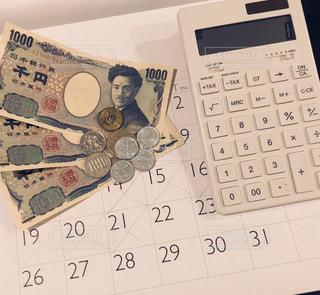給料日まであと◯日の写真・画像素材[1933742]