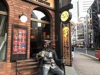 横浜ハイボール  ジャックスパロウの写真・画像素材[1941582]