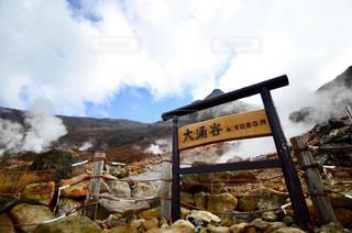 岩の山の写真・画像素材[1104128]