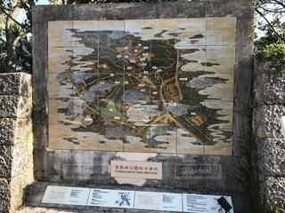 首里城マップの写真・画像素材[1913649]