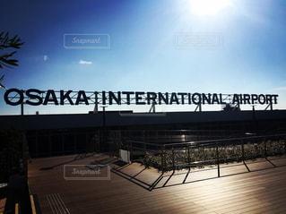 大阪空港の写真・画像素材[1907422]