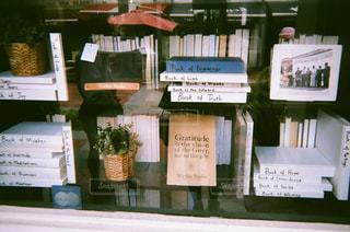 books..の写真・画像素材[1910720]